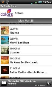 tv guide for android tv guide india 2 14 apk for android aptoide