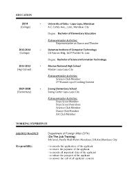 Sample Resume For Encoder by Sample Resume