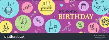happy birthday card confetti cute fonts stock vector 499978570