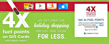 gift cards for less 4x kroger fuel points when you buy gift cards valid until