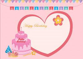 Printable Birthday Card Decorations   editable birthday cards free editable and printable birthday card