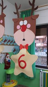 diy advent calendar christmas art project for kids christmas