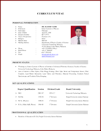 scholarship resume template how to write an executive summary exles resume scholarship