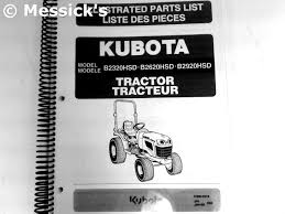 kubota b bx parts catalogs