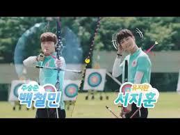 webdrama matching boys archery