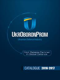 catalogue 2016 2017 compressed tanks arms industry