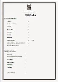 biodata format in ms word 6 download biodata format in ms word