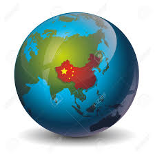 global map earth icon of china map on the world map earth royalty free cliparts