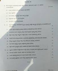 UPSC Prelims      GS CSAT Answer Key and Question Paper Syllabus should done in this sequence to understand the topics in better manner and in lesser time