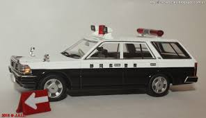 nissan cedric 330 son43 nissan cedric 330 policía japón