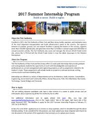 How To Upload Resume Online by Port Authority 2017 Summer Internship Deadline Approaching Soon