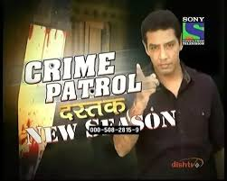 how to get a role in u201ccrime patrol u201d or any indian serial updated