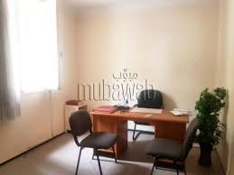 bureau a vendre apt cabinet médical bureau à vendre à bournazel mubawab
