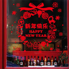Happy New Year Room Decorations by Online Get Cheap Decorating Chinese Happy Aliexpress Com