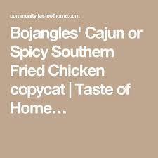 best 25 bojangles fried turkey ideas on cajun