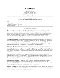 Good Nursing Resume No Experience 100 Sample Experience Resume On Net 1214 Best Infographic