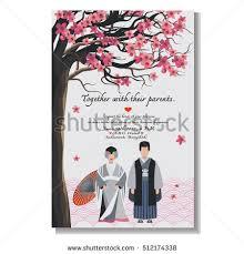wedding invitations japan vector illustration wedding invitations japanese cherry stock