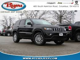 jeep grand cherokee 2017 blacked out jeep grand cherokee in columbus oh byers chrysler jeep dodge ram