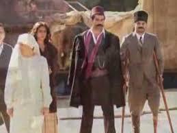 The Last Ottoman Last Ottoman