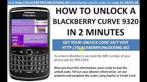 reset hard blackberry 8520 how to unlock a blackberry curve 9320 using a mep mep2 unlock code