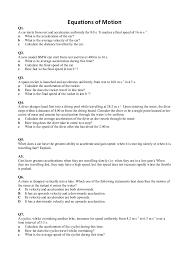 equations of motion worksheet