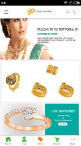 how to make android jewellery application design android app
