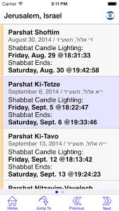 a dynamic jewish calendar mobile app huffpost