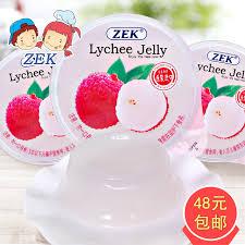lychee fruit china lychee fruit china lychee fruit shopping guide at alibaba com