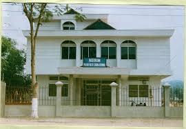 nerim north eastern regional institute of management reviews