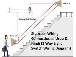 3way light switch dolgular com