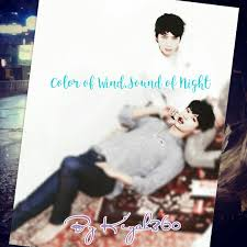 Color Of The Wind Color Of The Wind Sound Of Night Angst Psychological Vixx Neo