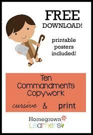 dennis prager 10 commandments ten commandments copywork homegrown learners