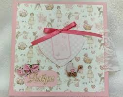 baby girl scrapbook album baby scrapbook album baby girl memory book baby girl photo