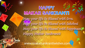 happy makar sankranti 2016 images and wishes for family makar