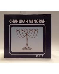 pewter menorah get this amazing shopping deal on israel giftware designs m 972