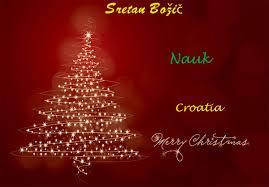 feliz navidad christmas card sretan božić merry christmas feliz navidad joyeux noël fimarc