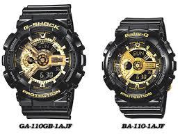 Jam Tangan Casio Remaja trend jam tangan casio original elegan 2017 jam tangan