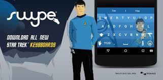 swype apk swype keyboard 2 0 0 2000050 38944 apk 4appsapk