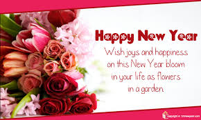 happy new year wishes for happy new year 2017 news