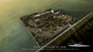 design of floating sea farms u2013 the seasteading institute