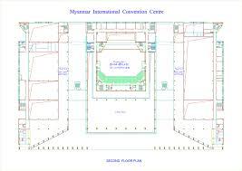 myanmar international convention centre 2 micc 2