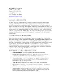T Sql Resume Making Statement Thesis Best Buy Resume App Kindle Fire 7th Grade