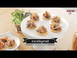 cuisine it ciy cook it yourself 2 3 หย บเด ยวอย หม ด คานาเป หม เกาหล 27 ม