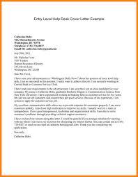 8 information technology cover letter entry level write memorandum