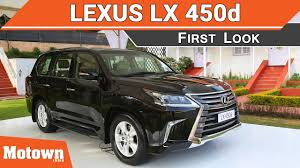 new lexus suv 2015 india lexus lx 450d first look motown india youtube