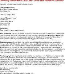 support worker cover letter example icoverorguk