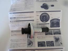 vixen polarie startracker gear review astropaz