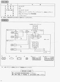 pictures house wiring estimate estimation of electrical wiring