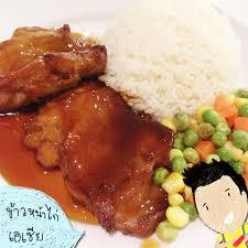 application ikea cuisine เมน ประหย ดท ikea pantip