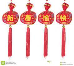 new year ornaments stock photos image 22843943